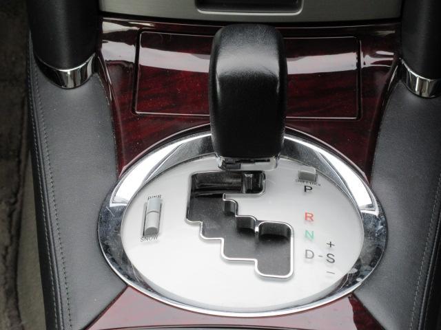 250G Fパッケージ パワーシート ETC キーレス(19枚目)