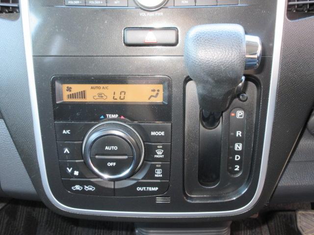 スズキ ワゴンRスティングレー X プッシュスタート HID オートエアコン スマートキー