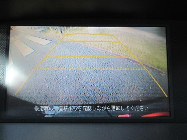 ホンダ オデッセイ M HDDナビスペシャルエディション ETC バックカメラ
