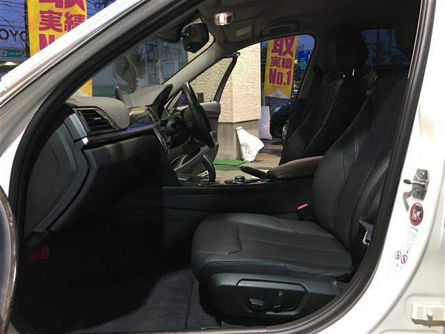 BMW BMW 3シリーズ 1オーナー 純正メモリナビ Bカメラ 革シート