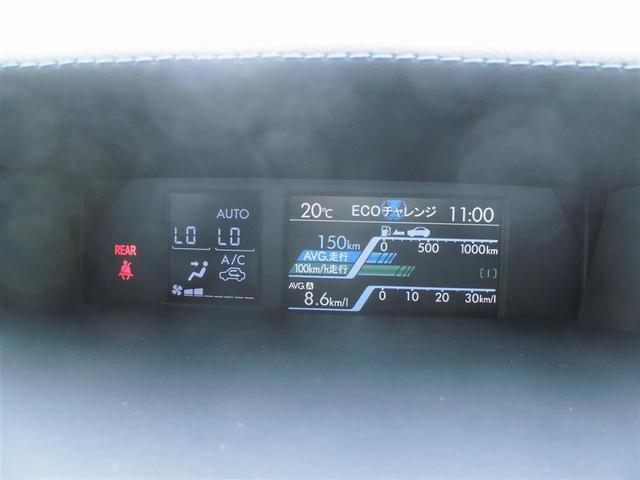 スバル レヴォーグ GT-S iサイト 1オーナ クルコン ETC 10年保証