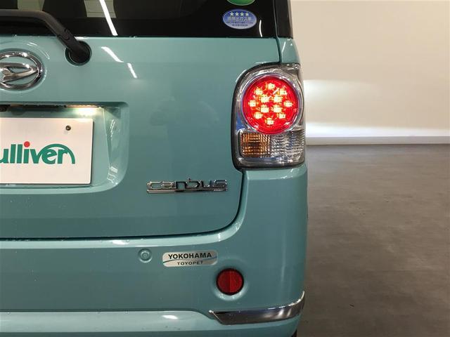 Gメイクアップ SAII 両側電動ドア LEDライト(12枚目)