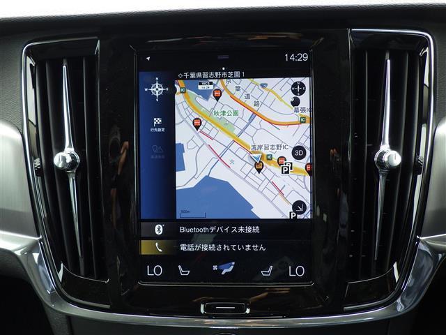 「ボルボ」「ボルボ V90」「SUV・クロカン」「千葉県」の中古車3