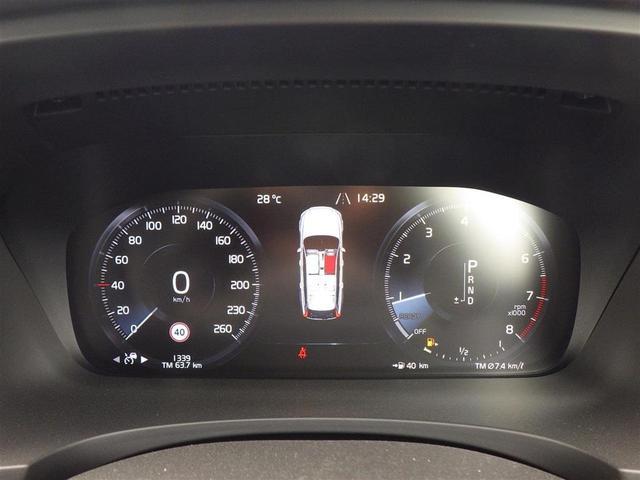「ボルボ」「ボルボ V90」「SUV・クロカン」「千葉県」の中古車10