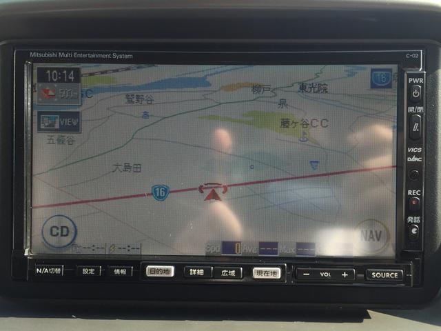 「三菱」「アイ」「コンパクトカー」「千葉県」の中古車3