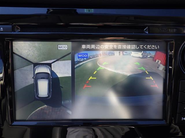 「日産」「エクストレイル」「SUV・クロカン」「千葉県」の中古車3