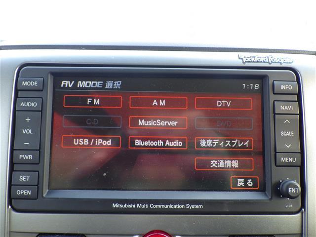 「三菱」「デリカD:5」「ミニバン・ワンボックス」「千葉県」の中古車10