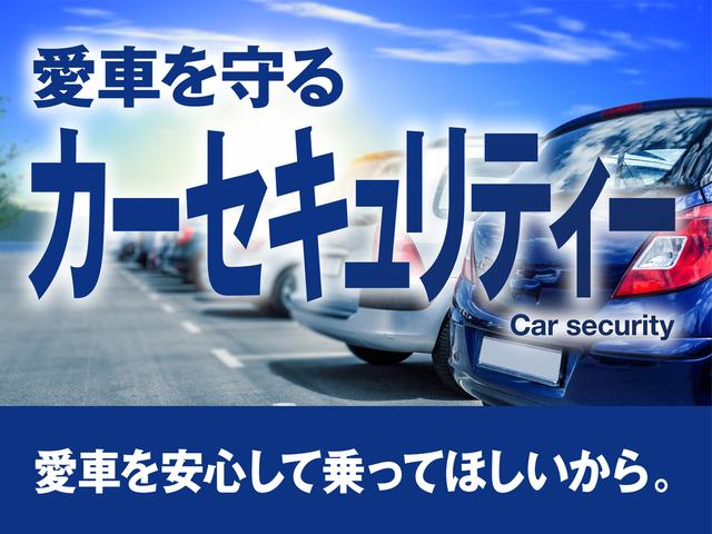 大切な愛車は自分で守る時代。「乗り逃げ」や「車上荒らし」からクルマを守るカーセキュリティシステムも取り扱っています。※別途有料です。