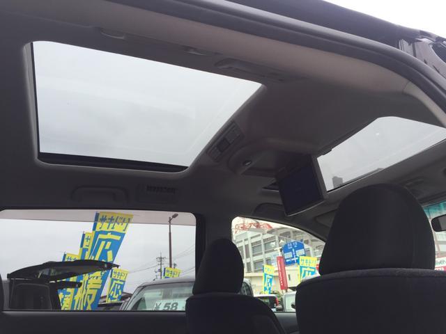 「トヨタ」「エスティマ」「ミニバン・ワンボックス」「島根県」の中古車6