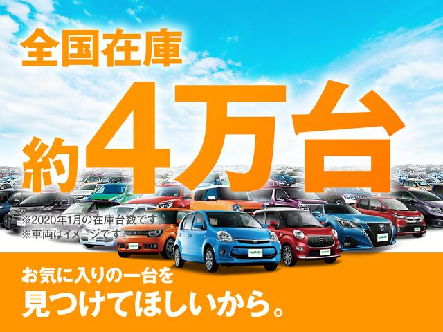 「トヨタ」「エスティマ」「ミニバン・ワンボックス」「島根県」の中古車24