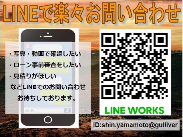 キャンペーンのご予約はこちらから→*LINE ID)shin.yamamoto@gulliver ご予約お待ちしております。