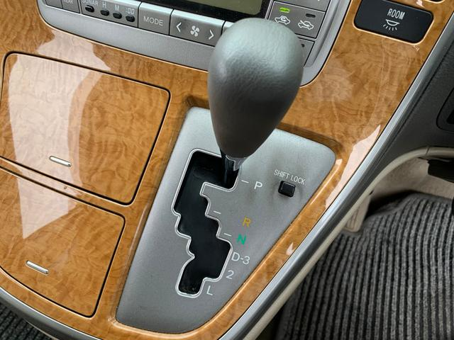【G-Selectionのこだわり】 ストック車両はガリバーユーザー買取車です。買取直販モデルにより、フレッシュな車両をご提供しています。