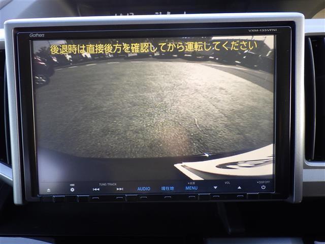 Z クールスピリット 両側パワースライドドア 純正メモリーナビ 地デジTV DVD CD再生可  バックカメラ アイドリングストップ クルーズコントロール ETC HID(4枚目)