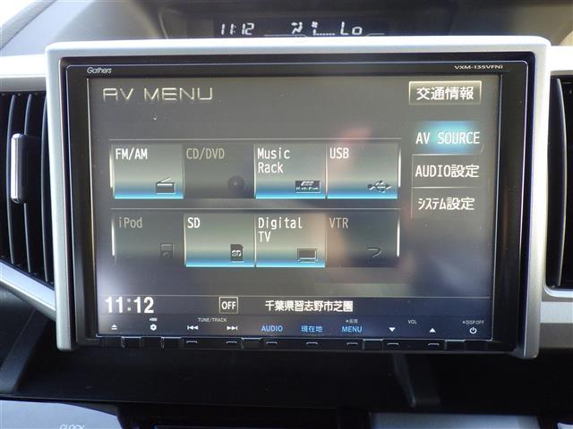 Z クールスピリット 両側パワースライドドア 純正メモリーナビ 地デジTV DVD CD再生可  バックカメラ アイドリングストップ クルーズコントロール ETC HID(6枚目)