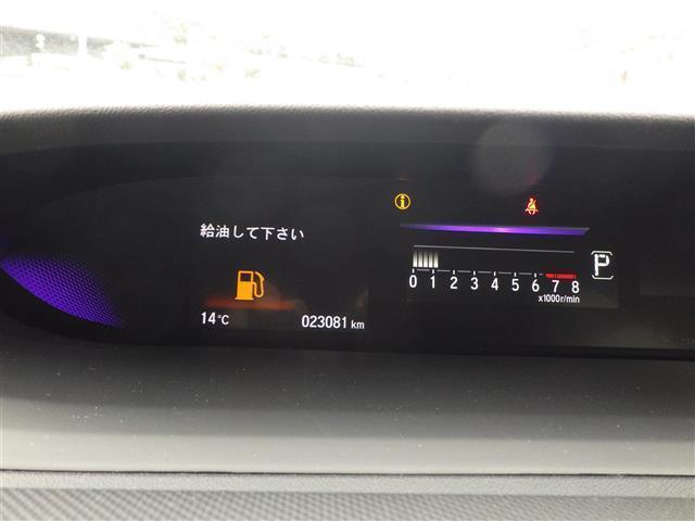 クールスピリット ホンダセンシング 衝突軽減ブレーキ CMBS  アダプティブ クルーズ コントロール 車線維持支援システム 路外逸脱抑制機能 誤発進抑制機能 ナビ装着用スペシャルPKG コンフォートビューPKG(9枚目)