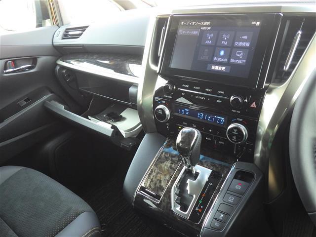 2.5S タイプゴールドII 登録済未使用車 フロアマットラグジュアリータイフ゜トヨタセーフティセンス プリクラッシュセーフティ レーンディパーチャーアラートオートハイビームブラインドスポットモニター(7枚目)