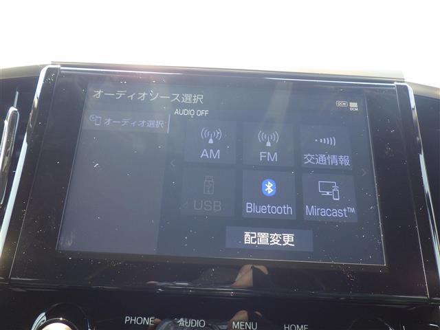 2.5S タイプゴールドII 登録済未使用車 フロアマットラグジュアリータイフ゜トヨタセーフティセンス プリクラッシュセーフティ レーンディパーチャーアラートオートハイビームブラインドスポットモニター(9枚目)