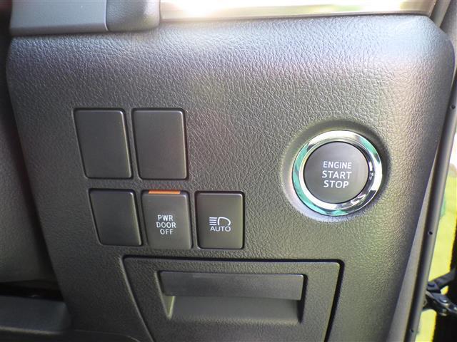 2.5S タイプゴールドII 登録済未使用車 フロアマットラグジュアリータイフ゜トヨタセーフティセンス プリクラッシュセーフティ レーンディパーチャーアラートオートハイビームブラインドスポットモニター(11枚目)