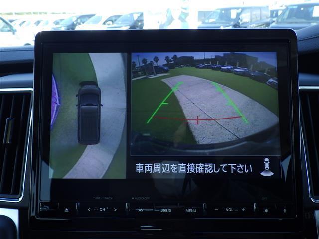 アーバンギア G パワーパッケージ e-Assist両側パワースライドドアエレクトリックテールゲート純正メモリーナビ地デジTVDVDCD再生可Bluetooth対応マルチアラウンドモニター運転席パワーシート前席シートヒーターETC(3枚目)