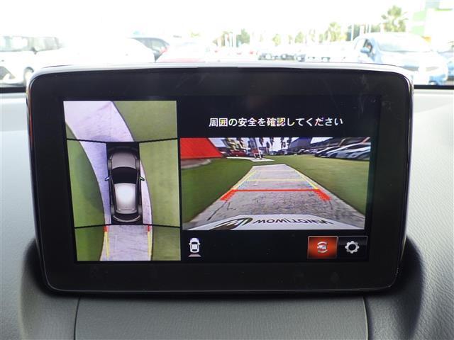 XD Lパッケージ スマートブレーキサポートアクティブドライビングディスプレイブラインド・スポット・モニタリングクルーズコントロール純正SDナビ地デジTVDVDCD再生可Bluetooth対応360ビューモニター(3枚目)