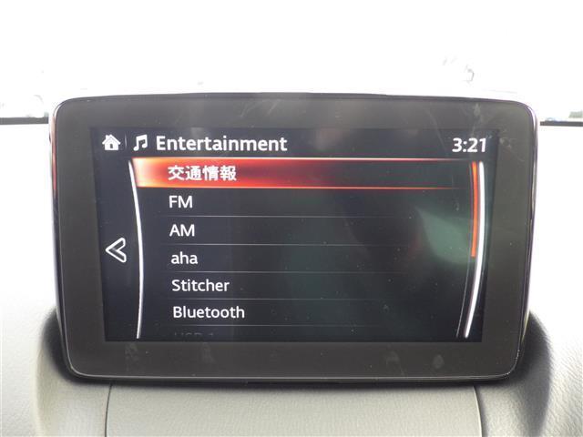 XD Lパッケージ スマートブレーキサポートアクティブドライビングディスプレイブラインド・スポット・モニタリングクルーズコントロール純正SDナビ地デジTVDVDCD再生可Bluetooth対応360ビューモニター(4枚目)