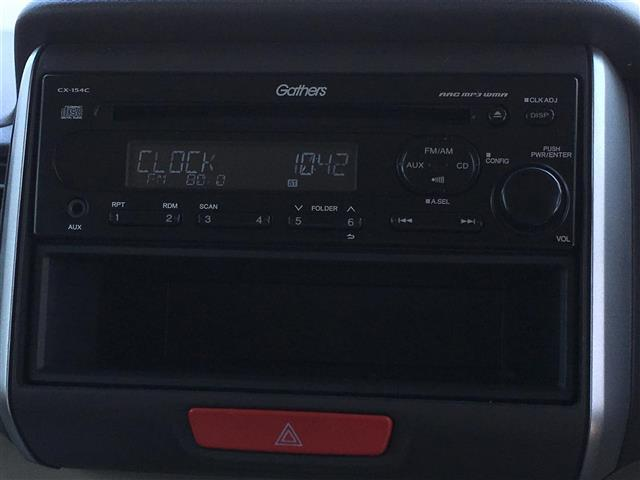 ホンダ N BOX G Lパッケージ 1オーナー 電動スライドドア スマートキー