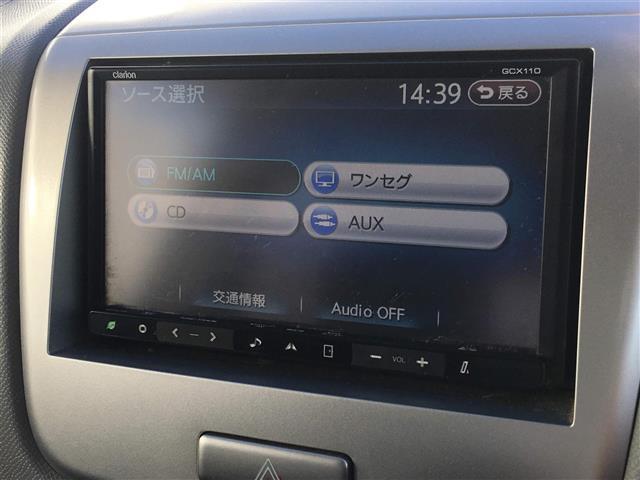 スズキ ワゴンR FX-LTDII スマートキー SDナビ TV ETC