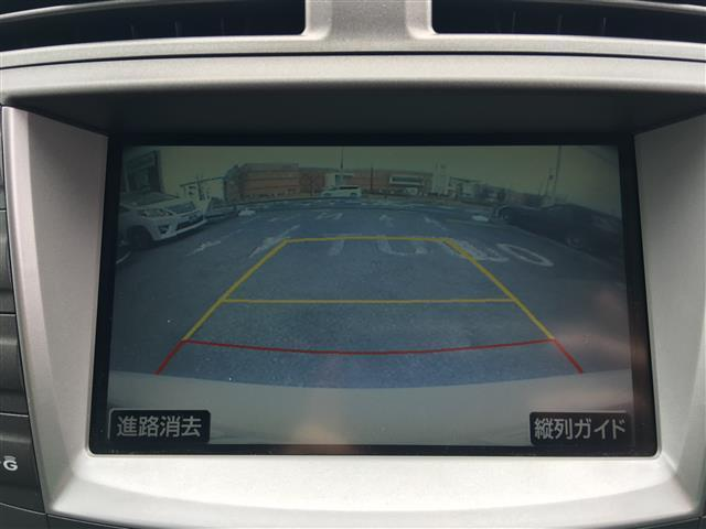 250 バージョンL 本革シート 純正HDDナビ 電動シート(4枚目)