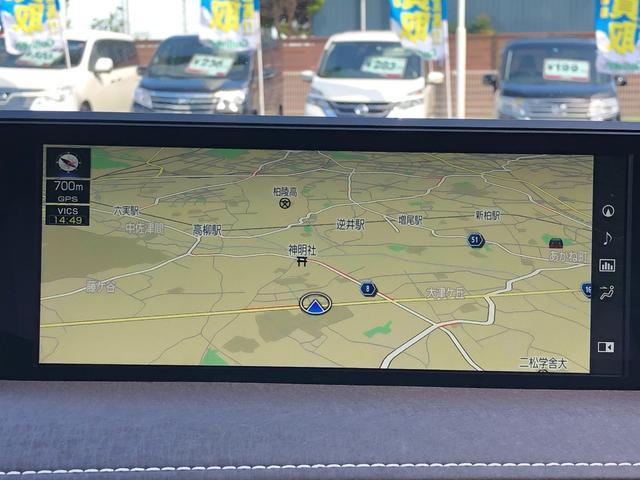 「レクサス」「UX」「SUV・クロカン」「佐賀県」の中古車18