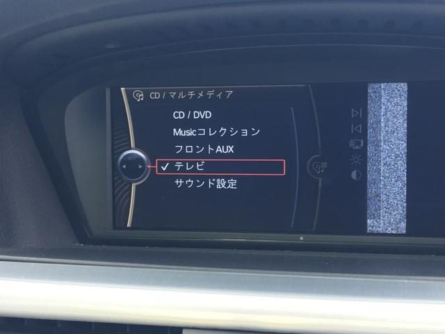 335i Mスポーツパッケージ HDDナビ バックカメラ(9枚目)