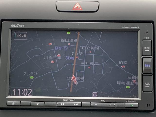 G ホンダセンシング ETC バックカメラ 両パワ 衝突軽減(4枚目)