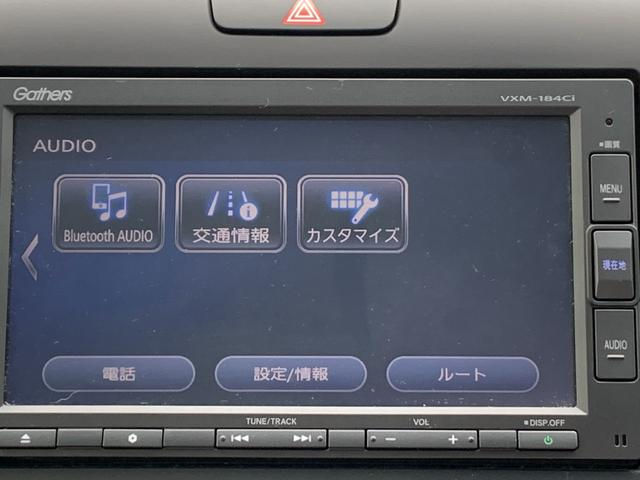 G ホンダセンシング ETC バックカメラ 両パワ 衝突軽減(6枚目)