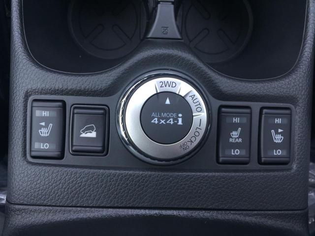 日産 エクストレイル 20X 4WD アラウンドビューモニター プロパイロット
