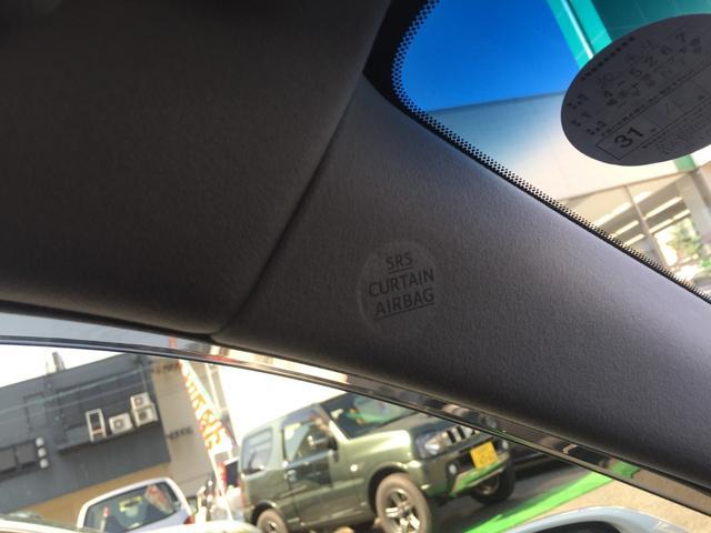 トヨタ クラウンハイブリッド アスリートG 純正HDDナビ フルセグ 本革シート クルコン