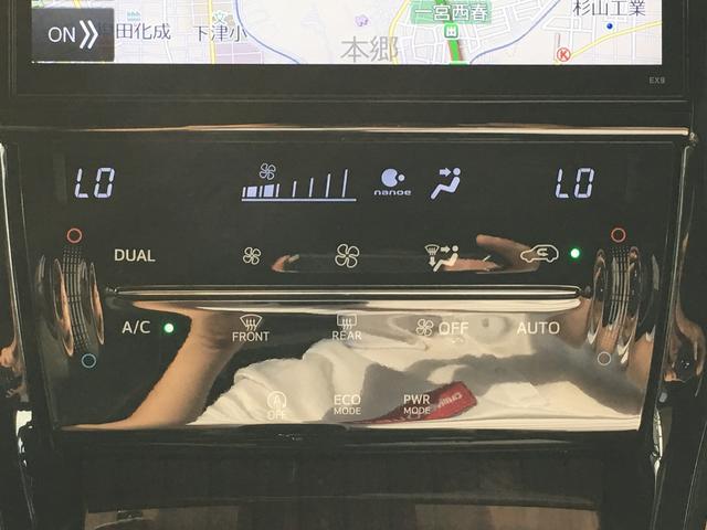 プレミアム 衝突軽減 社外9型ナビ サンルーフ 寒冷地(6枚目)