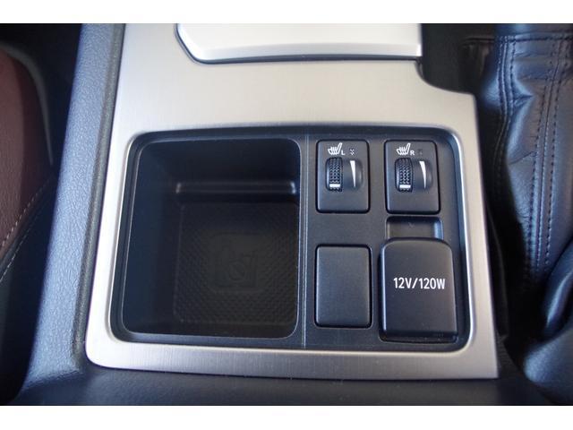 TX Lパッケージ・G-フロンティア 特別仕様車 サンルーフ(11枚目)