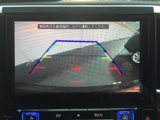 トヨタ ヴェルファイア 2.5Z Gエディション 社外ナビ コーナーセンサー ETC
