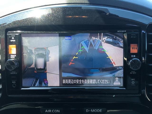 15RX Vセレクション パーソナライゼーション 衝突軽減(5枚目)
