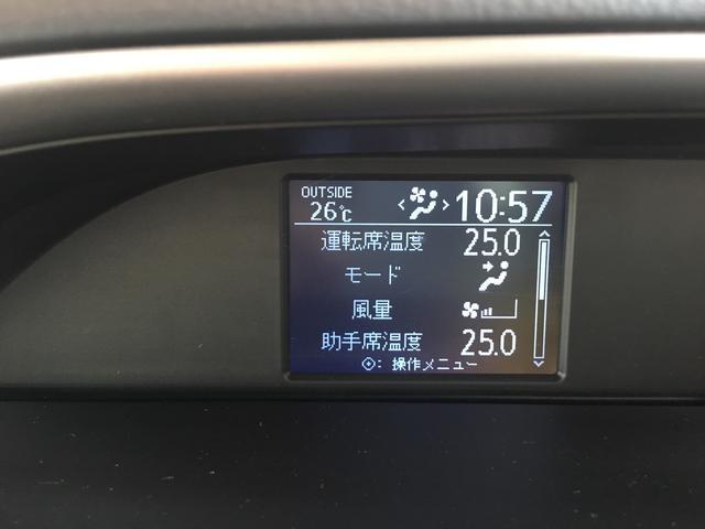 ZS 煌 衝突軽減 純正9型ナビ フルセグTV 両側自動(10枚目)