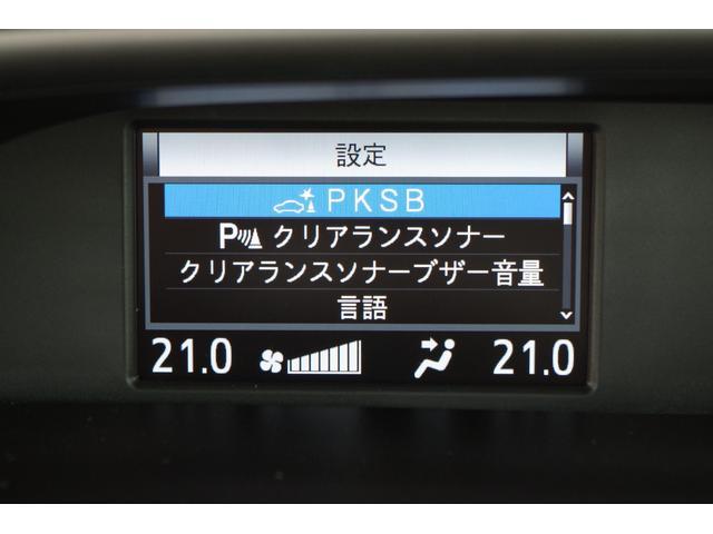 ZS 煌II 登録済未使用車 衝突軽減ブレーキ LEDライト(7枚目)