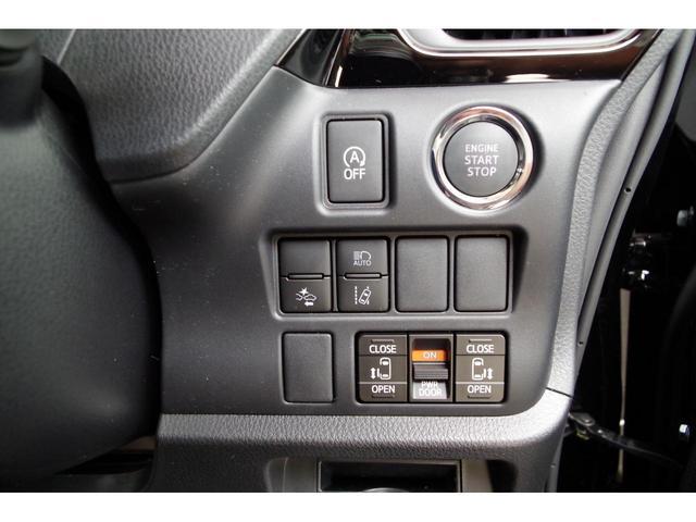 ZS 煌II 登録済未使用車 衝突軽減 両側自動ドアLED(4枚目)