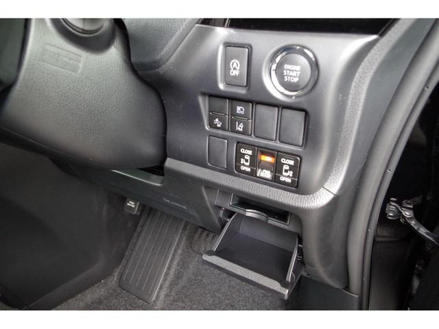ZS 煌II 登録済未使用車 衝突軽減 両側自動ドアLED(5枚目)