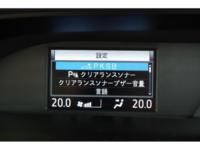 ZS 煌II 登録済未使用車 衝突軽減 両側自動ドアLED(6枚目)