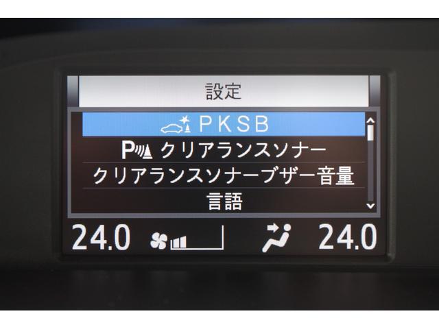 ZS 煌II 登録済未使用車 衝突軽減 両側自動ドア LED(7枚目)