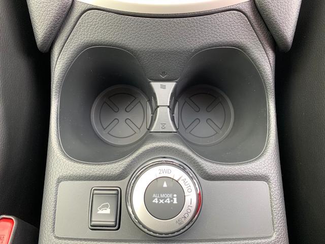 20Xi 登録済未使用車 プロパイロット 全方位カメラLED(11枚目)