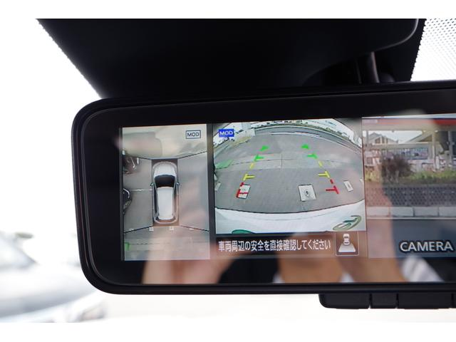 20Xi 登録済未使用車 プロパイロット 全方位カメラLED(5枚目)