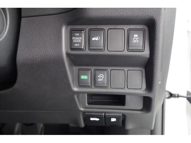 20Xi 登録済未使用車 プロパイロット 全方位カメラLED(9枚目)
