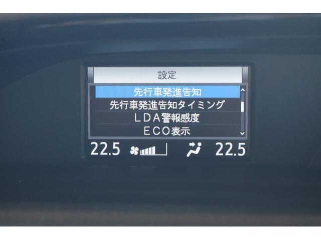 Xi 登録済未使用車 衝突軽減 両側自動ドア LEDライト(6枚目)