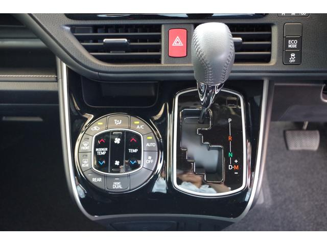 Xi 登録済未使用車 衝突軽減 両側自動ドア LEDライト(9枚目)