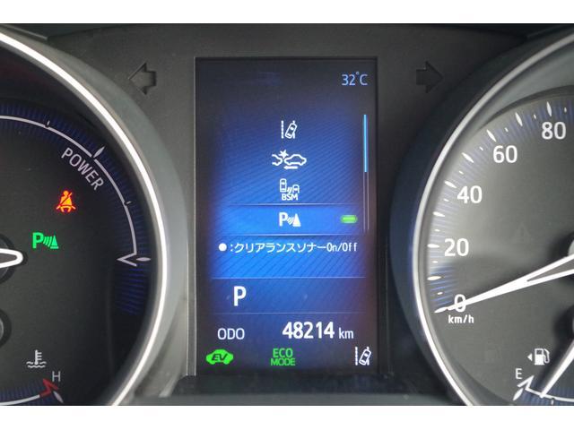 G モデリスタエアロ 衝突軽減 メモリナビ ETC LED(8枚目)